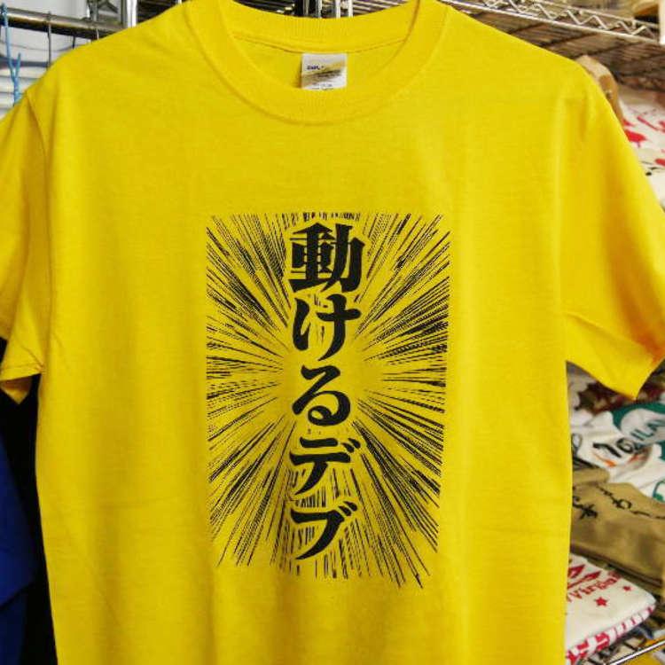 【아키하바라 쇼핑】재미있는 티셔츠! 일본에 온 관광객들에게 인기가 높은 티셔츠 9가지!