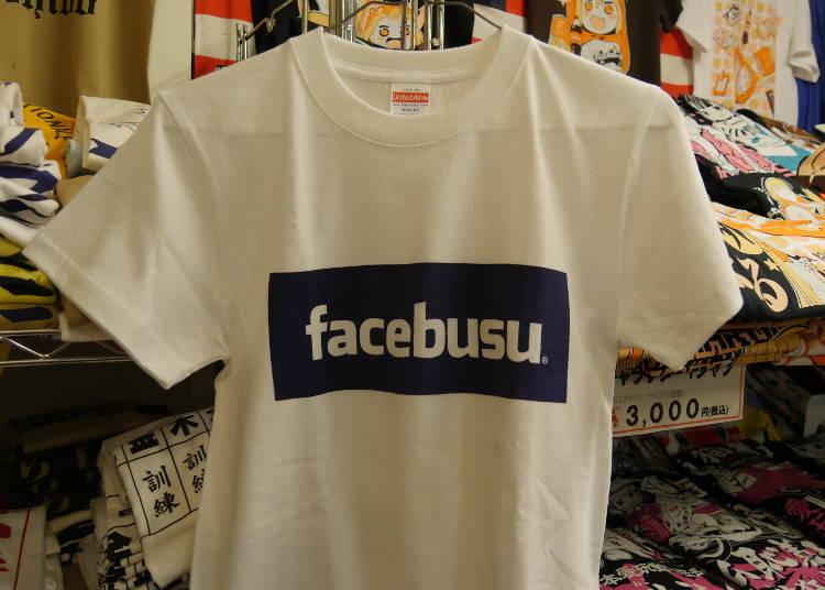 ●世界で知らない人はいないというぐらい有名な「あの言葉」をパロッた、企業系Tシャツ
