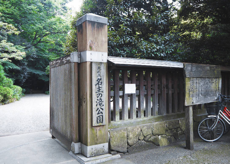 (Oji-ekimae Station) Nanushinotaki Park's Famous Waterfalls
