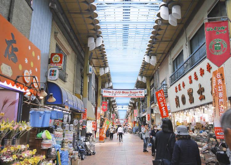 三之輪橋車站:Joyful商店街 (ジョイフル三ノ輪)
