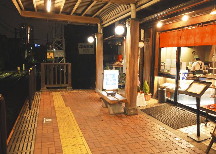 庚申塚車站:Ippuku Tei日式茶點店 (甘味処 いっぷく亭)