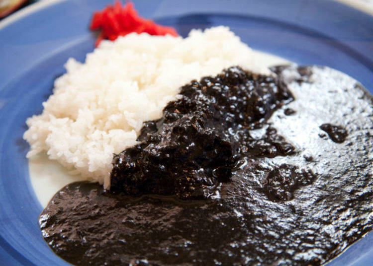 Black Curry