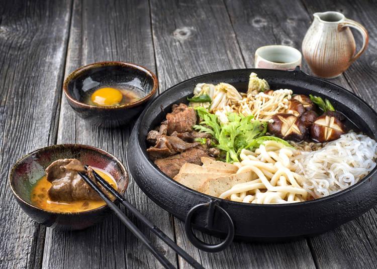 Sukiyaki/すき焼き