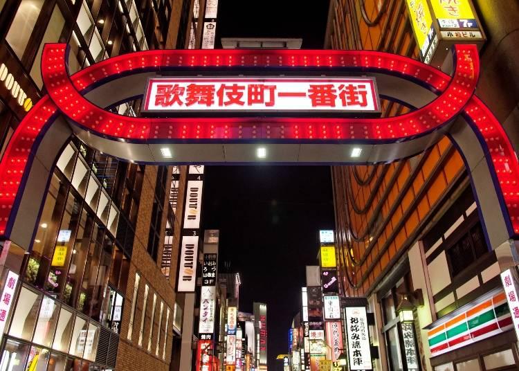 1.沒有歌舞伎劇場的「歌舞伎町」?
