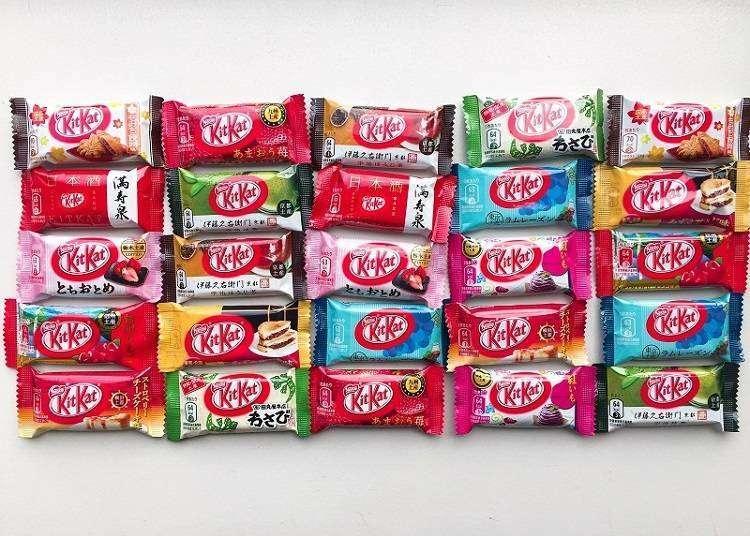每種都想來一個!與日本各地物產結合的KITKAT限定口味