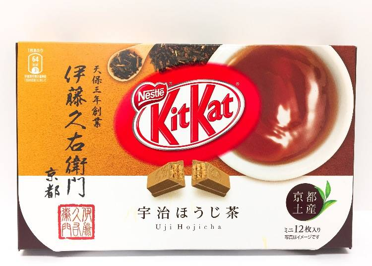 溫和不過甜-【京都】伊藤久右衛門焙茶口味