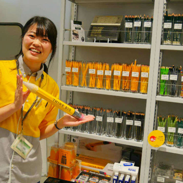 Ginza Loft: Souvenir and Gift Shopping Paradise