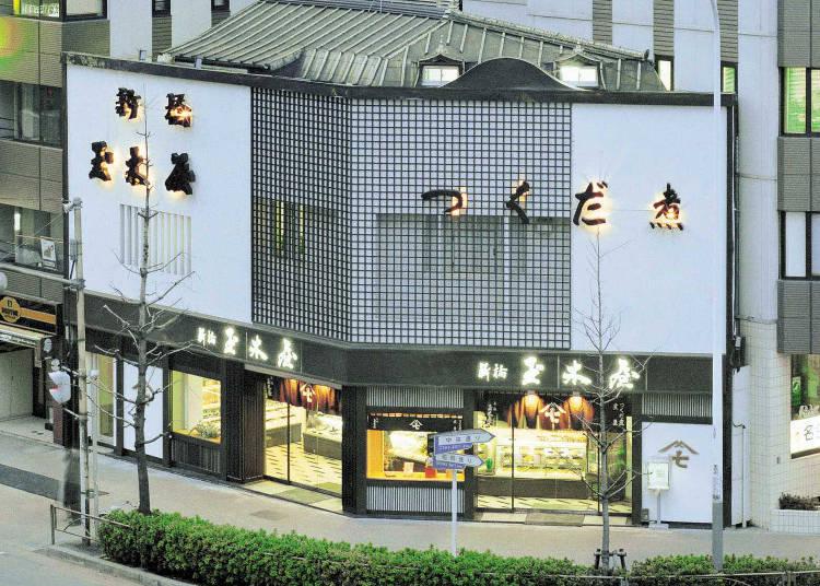 Tamakiya, Shinbashi: the Taste of Old Edo