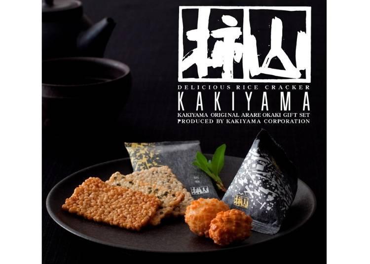 Kakiyama, Akasaka: Try Crunchy Dried Rice Cake