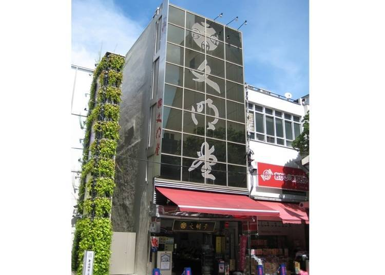Yokohama Bunmeido, Yokohama: Try Castella, Japan's Favorite Sponge Cake