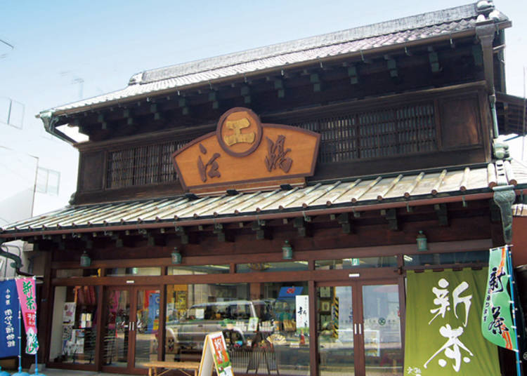 Ejima, Odawara: a Treasure Trove of Japanese Tea