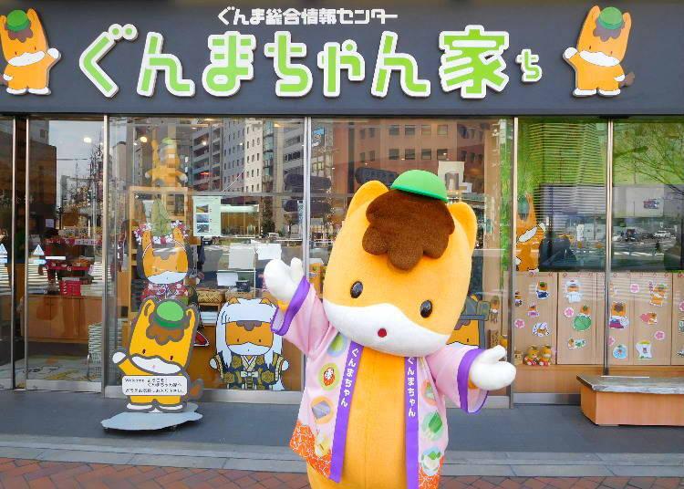 Gunmachan-chi, Ginza: Get to Know Gunma!