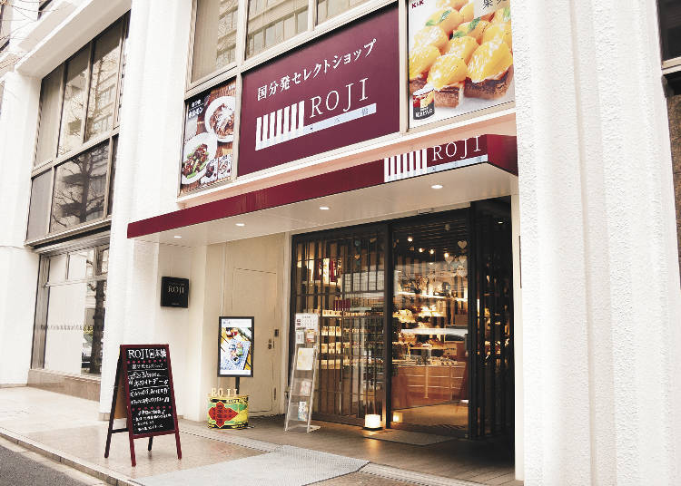 ROJI Nihonbashi: Take Home the Local Tastes of Japan