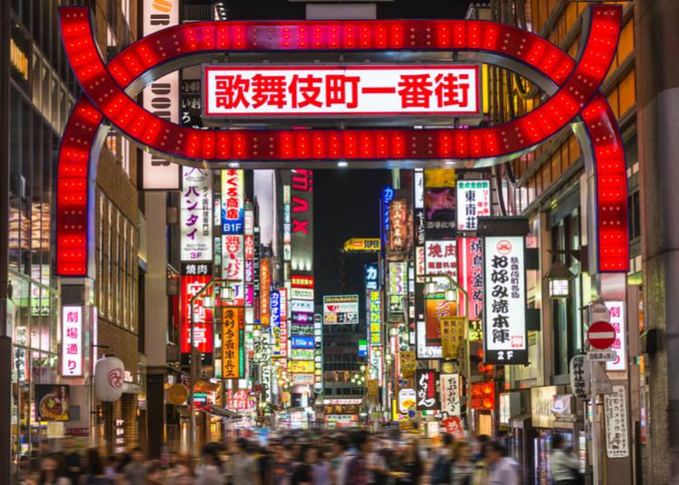 1. Kabukicho – The Famously Infamous Night Life Paradise