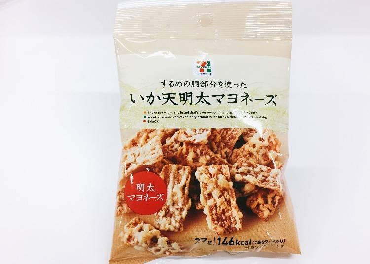 2. Ika-ten Mentai Mayonnaise, Squid Rice Crackers