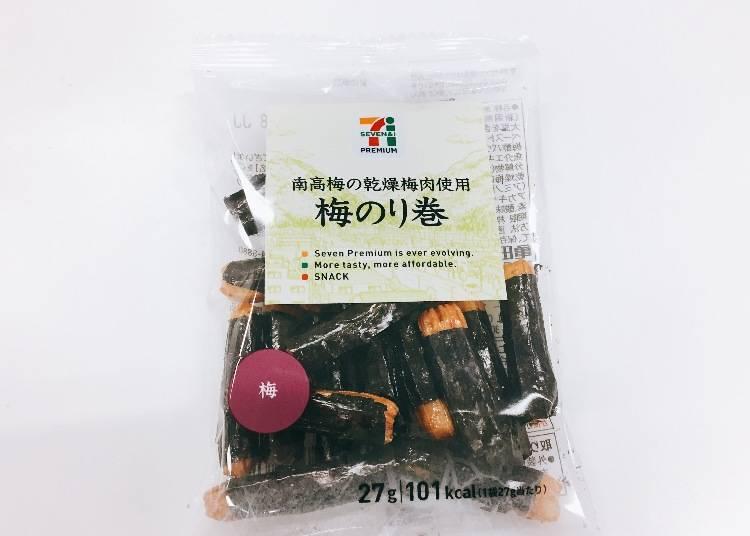 5. Ume-Nori-Maki, Seaweed Rice Crackers