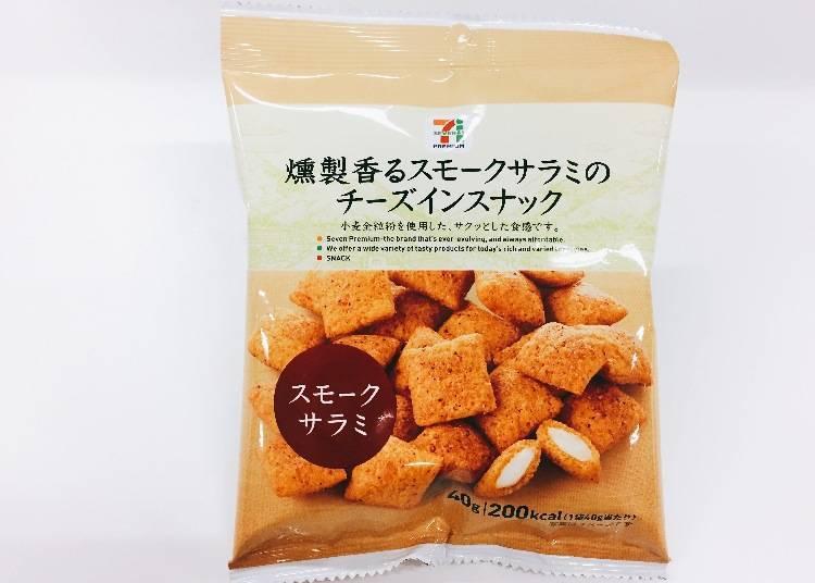 3.烟熏腊肠芝士一口酥 (熏制香るスモークサラミのチーズインスナック)