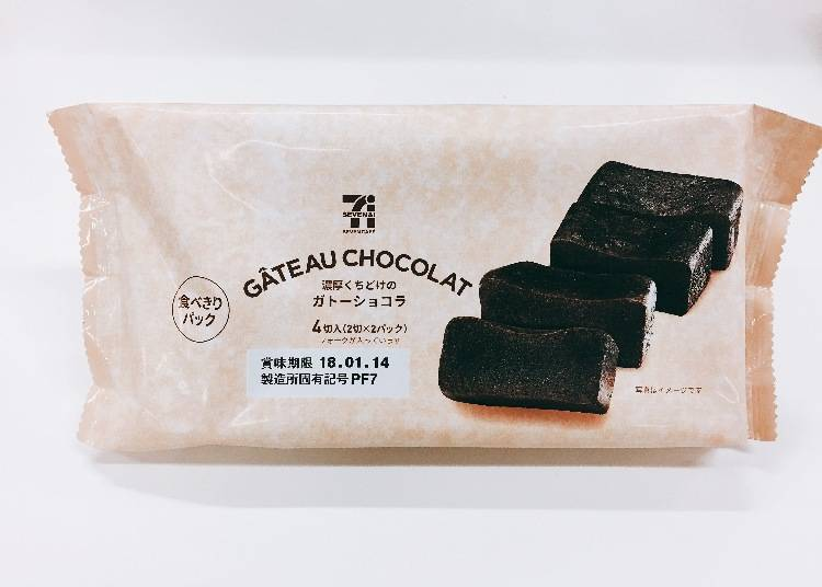 6.超~浓厚口感切片巧克力蛋糕 (浓厚くちどけのガトーショコラ)