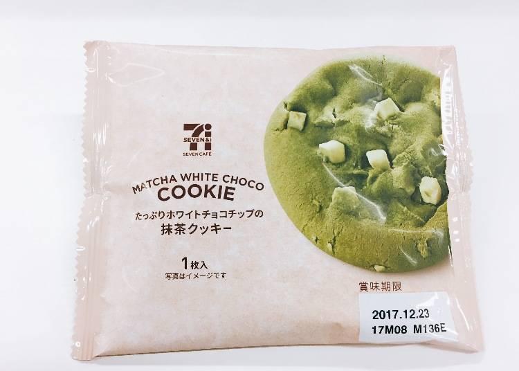 7.白巧克力日式抹茶饼干 (たっぶりホワイトチョコチップの抹茶クッキー)