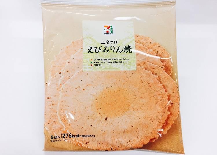 1.醬燒大蝦 (えびみりん焼)