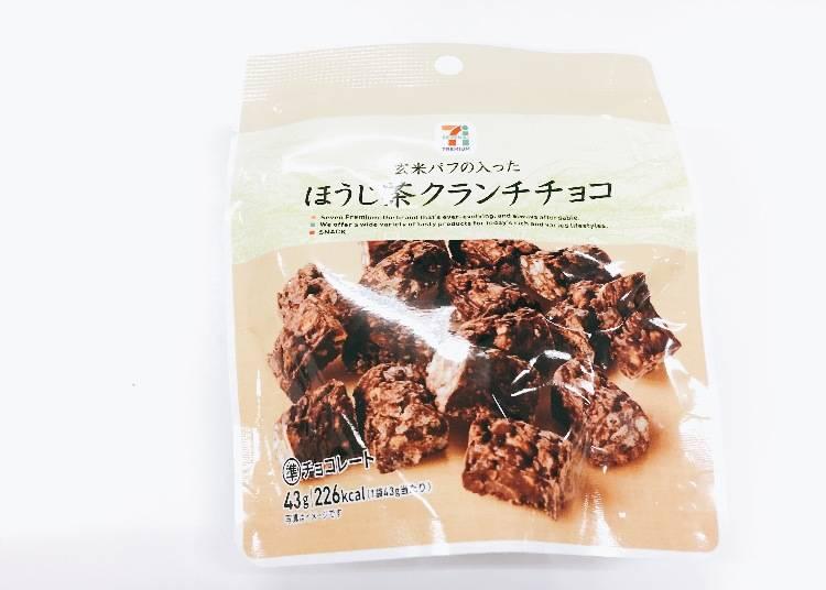 4.日式焙茶巧克力酥 (ほうじ茶クランチチョコ)