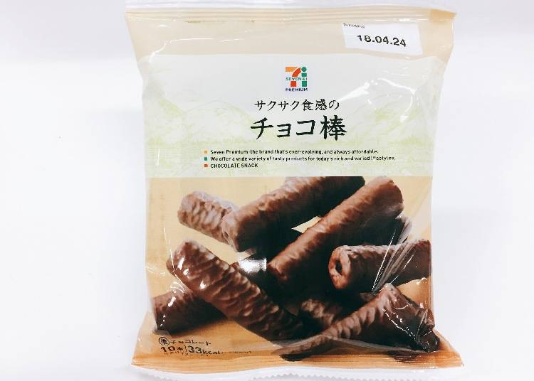8.巧克力美味棒 (サクサク食感のチョコ棒)