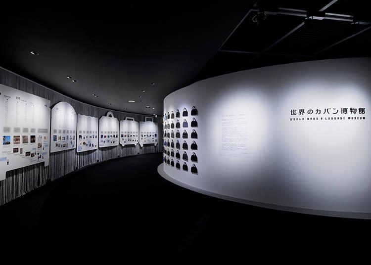 Asakusa: World Bags Museum Tokyo