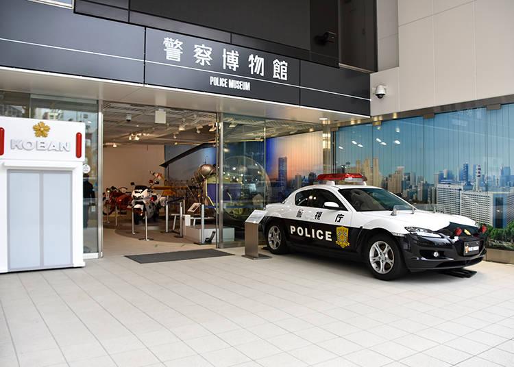 Kyobashi: Metropolitan Police Museum