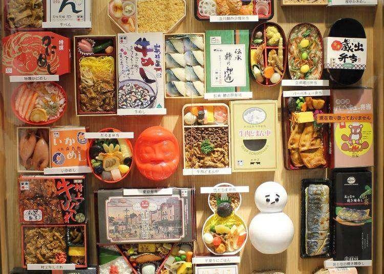 일본철도여행의 별미, 에키벤 도시락의 매력을 찾아서!