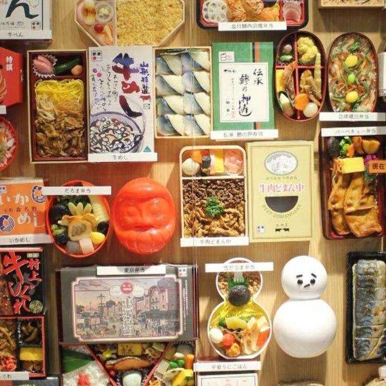 駅弁は日本人にとって、ただのお弁当じゃない!駅弁がもっとおいしくなるトリビア8
