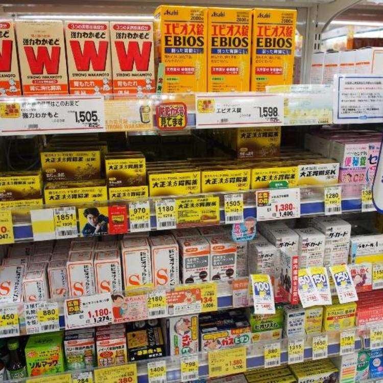 買藥不再霧煞煞!日本藥品常見詞語日中對照表讓你對症下藥
