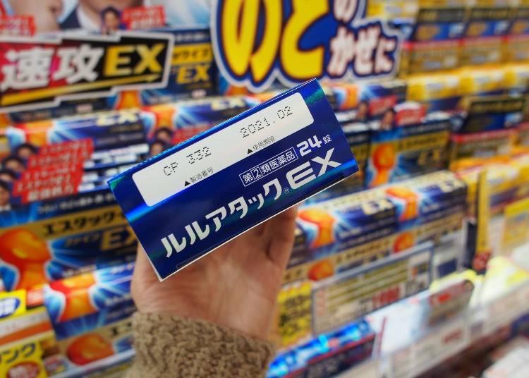 日本藥品等級分類