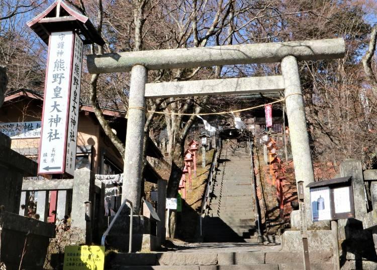不同一般神社,長野縣和群馬縣縣界上的「熊野皇大神社」