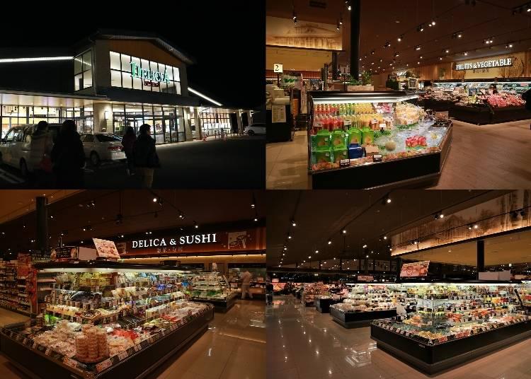 當地超市買伴手禮&宵夜「DELICIA」
