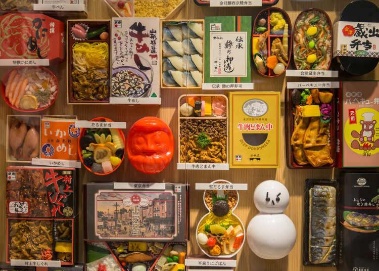 駅弁を食べて旅しよう!東京駅『駅弁屋 祭』の人気駅弁を一挙ご紹介