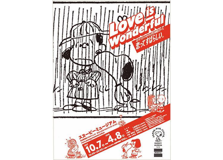 Snoopy Museum: Love is Wonderful
