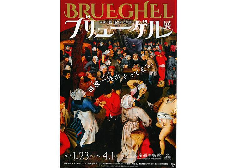 Brueghel: 150 Years of an Artistic Dynasty