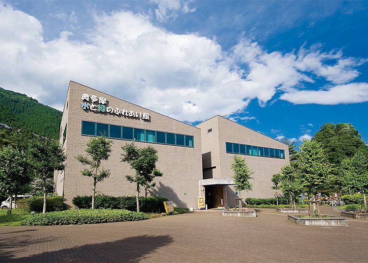 Drop-In Spot 1: Okutama Water and Green Friendship Hall