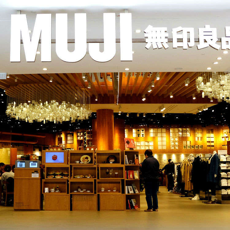 日本國民品牌「無印良品」賣到缺貨的10項冬季單品