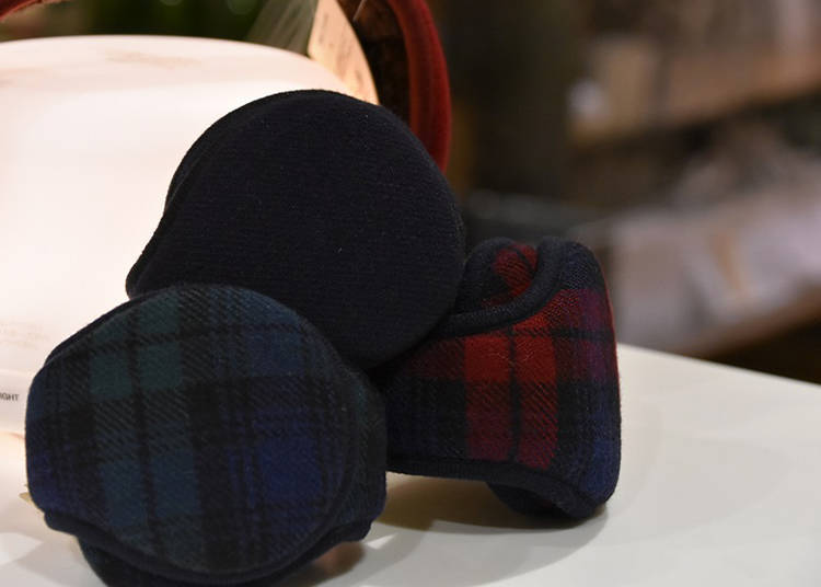 7. Adjustable Earmuffs