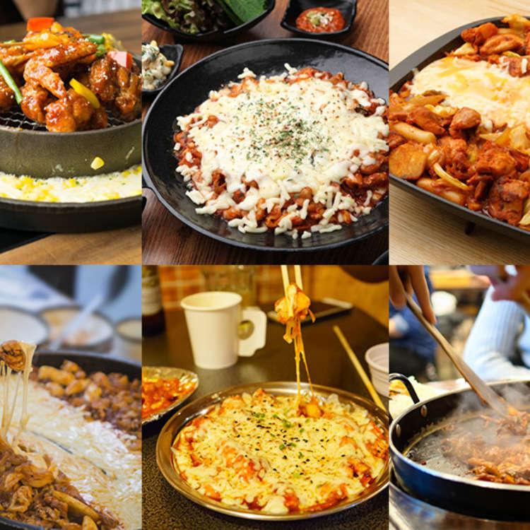 지금 도쿄에서 유행하는 한국요리!