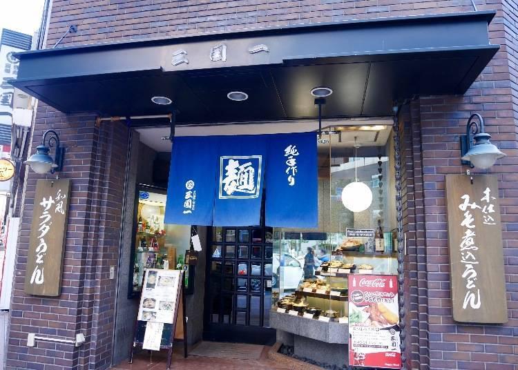 Sangokuichi: Tasty Sukiyaki Nabe Udon, all Home-Made!