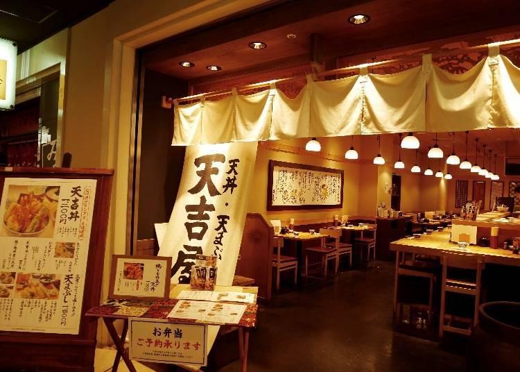 Tenkichiya: The Best Shrimp Tempura in all of Shinjuku?