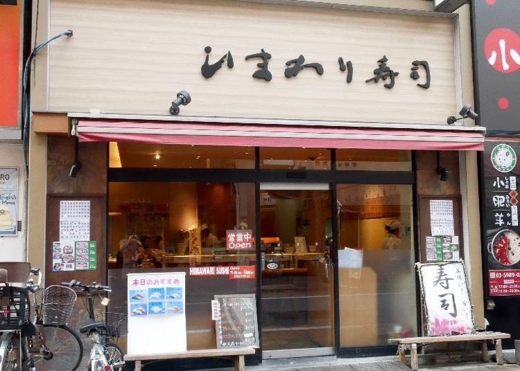 Himawari Sushi: Conveyor Belt Sushi from 150 Yen per Plate!
