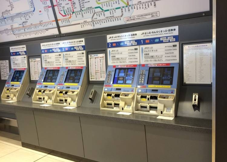 A 1-Day Tokyo Ticket for 750 Yen