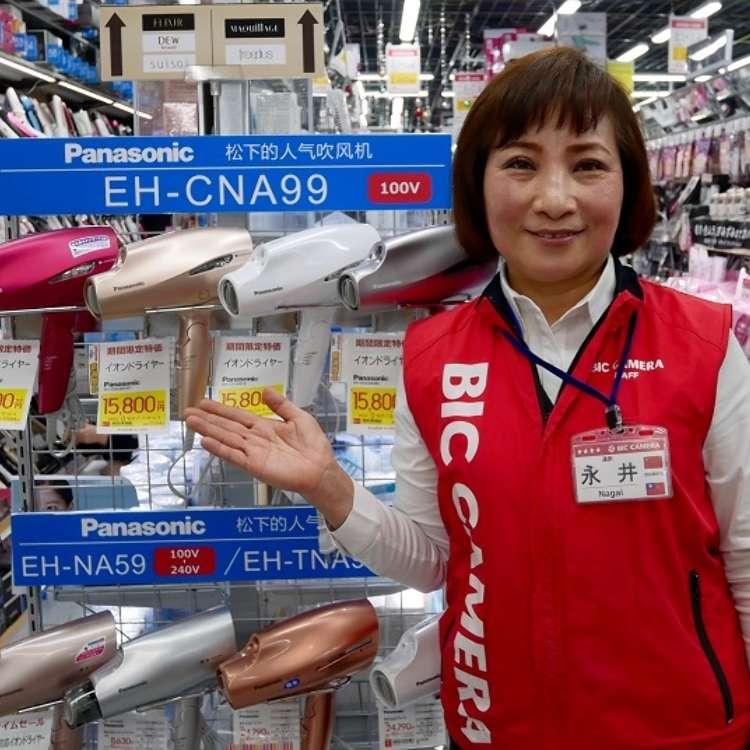 日本電器怎麼買?BIC CAMERA人氣台灣資深店員教你挑