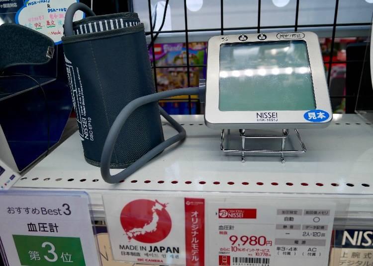 NISSEI 日本製血壓計 DSK-1051J