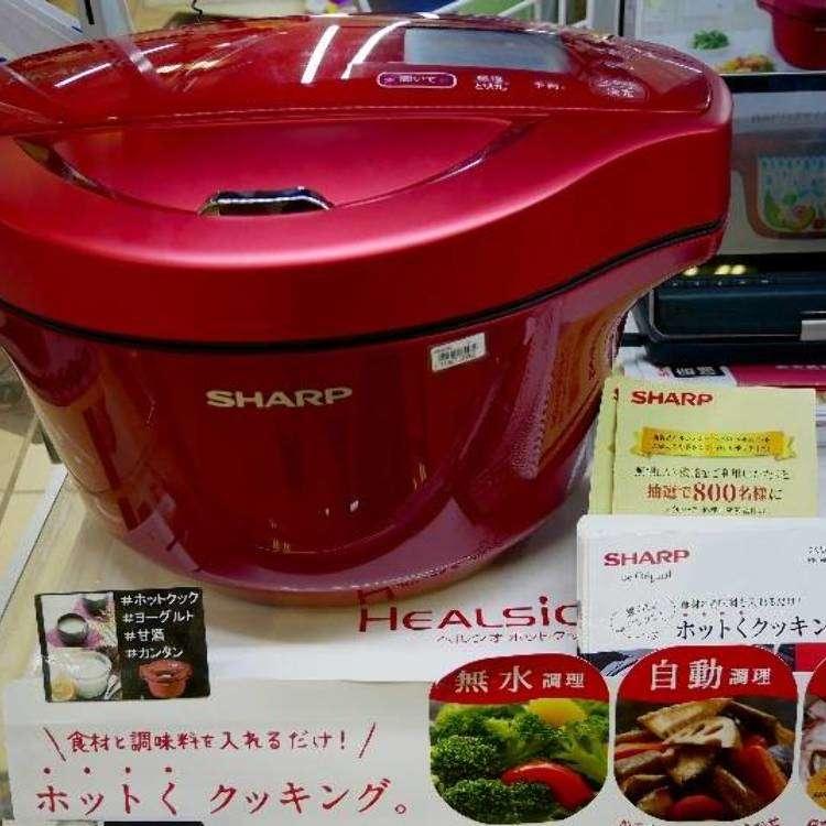 2018日本話題新電器 棉被乾燥機、奈米美容器、水波爐詳細分析&必買清單搶先看