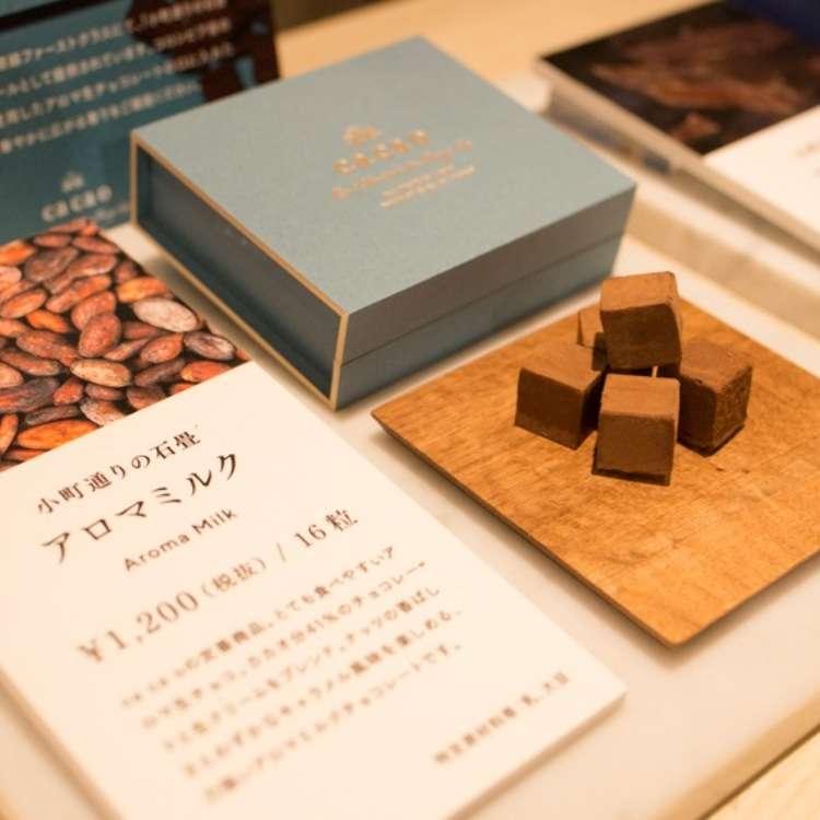 新宿店でしか買えない限定品も登場!「ルミネ新宿」の人気手土産まとめ