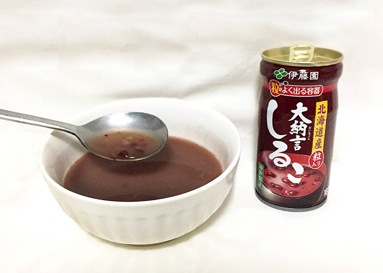 Sweet Red Bean Broth
